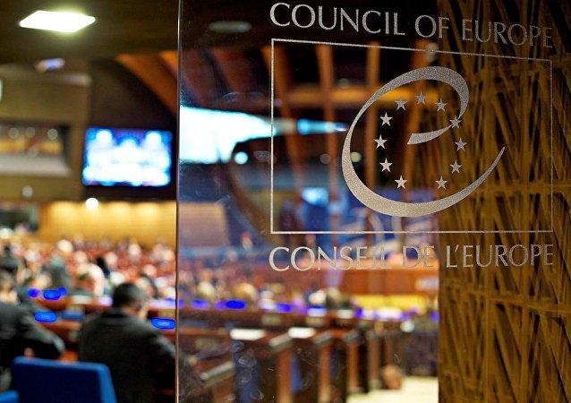 烏外交部認為拉達無義務邀請歐委會議會大會觀察團觀察選舉
