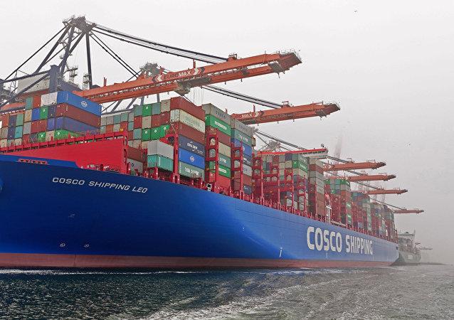 Cosco Shipping.