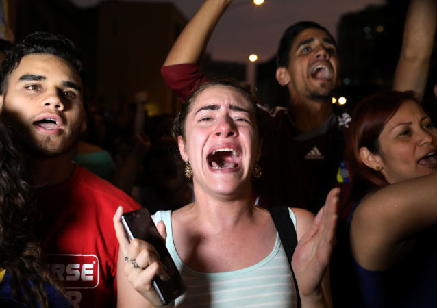 委內瑞拉反對派