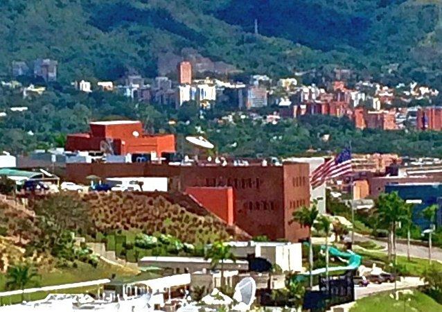 美国驻委内瑞拉大使馆