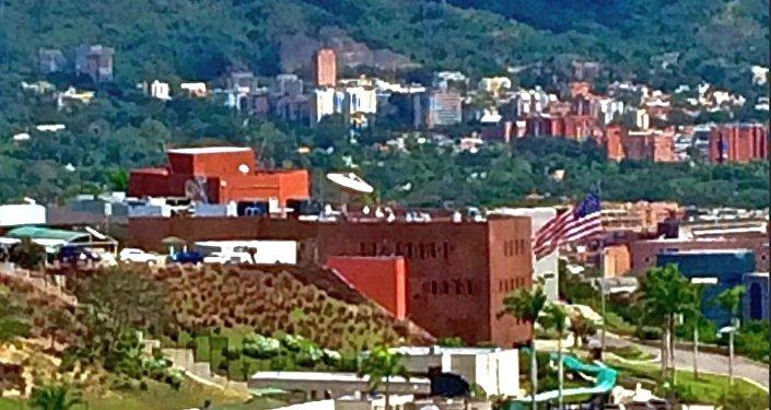美國駐委內瑞拉大使館