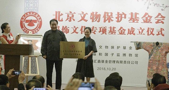 圣彼得堡国际经济论坛将展出中华传统服饰