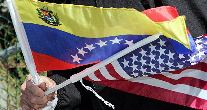 俄外交部:美国有关委内瑞拉的决议草案旨在破坏委内瑞拉稳定局势