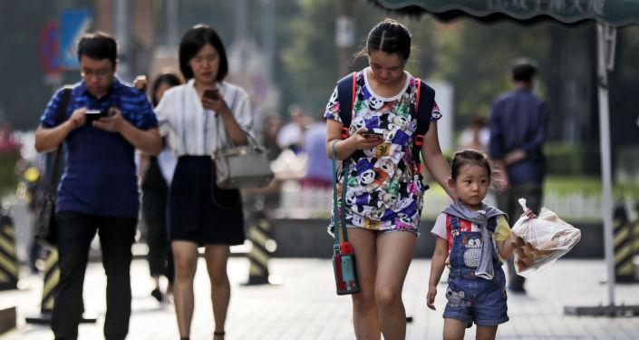 智能手機,北京(資料圖片)