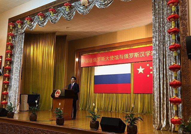 中国驻俄罗斯联邦特命全权大使李辉