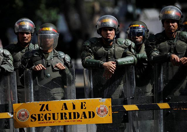 委內瑞拉軍方