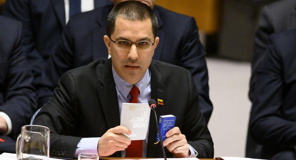 委內瑞拉外長:不會向俄提出供應武器的要求