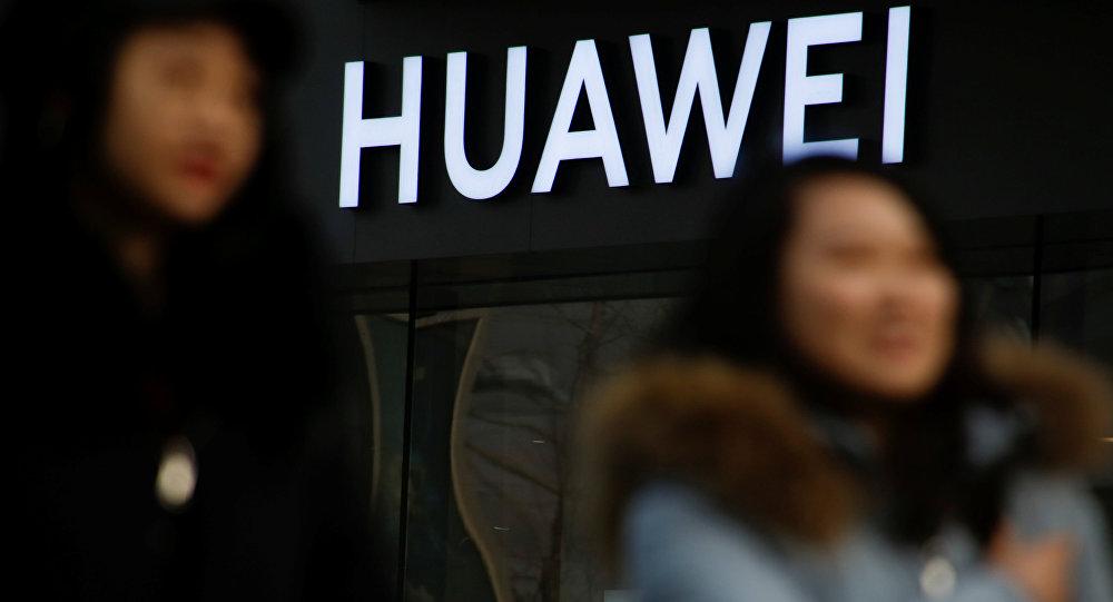 中國外交部:華為公司起訴美國政府完全正當並可以理解