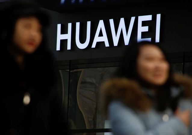 中国外交部:华为公司起诉美国政府完全正当并可以理解