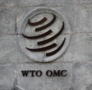 中方對世貿組織專家組認定中方有關關稅配額管理措施違反承諾表示遺憾