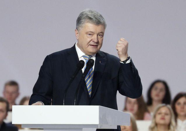 乌克兰总统波罗申科宣布有意竞选连任