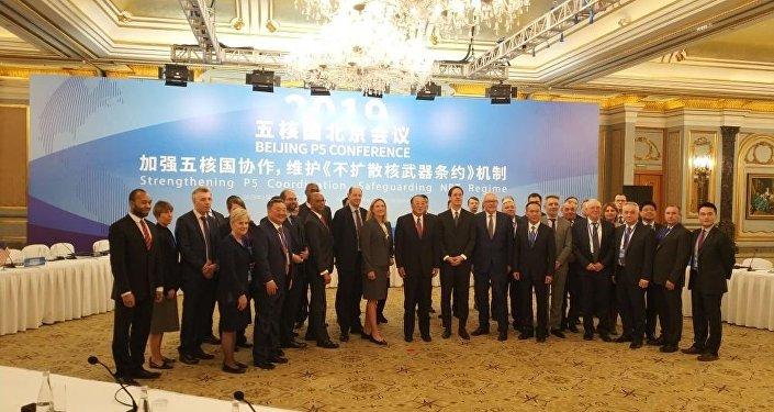 北京五核國會議