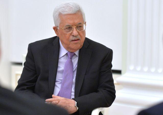 俄外交部:阿巴斯与俄外交官讨论巴以冲突