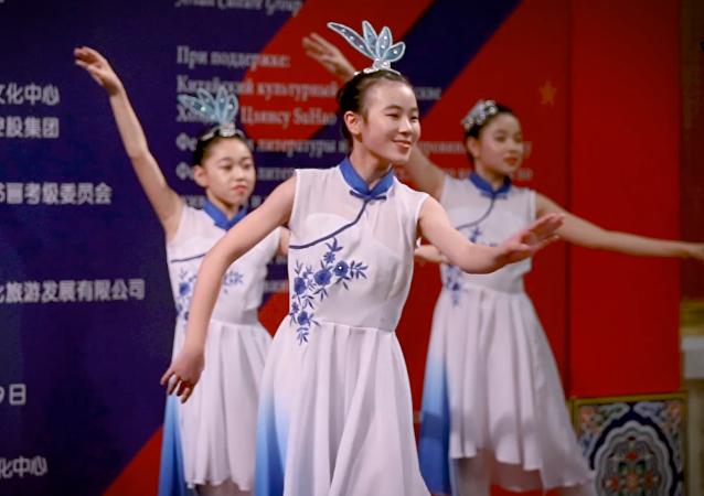 在中國文化中心迎新春