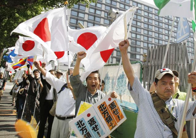 東京舉行集會要求歸還「北方領土」