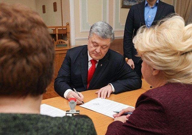 烏克蘭中選委正式登記波羅申科為總統候選人