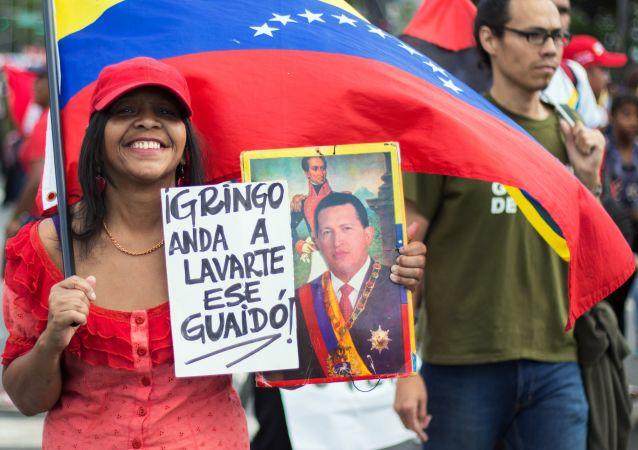 支持委內瑞拉總統馬杜羅的遊行
