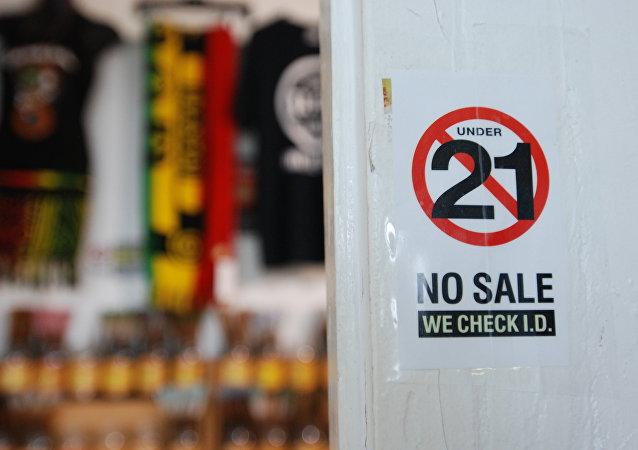 夏威夷欲禁止向100歲以下人士銷售香煙