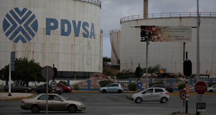 委內瑞拉副總統:委石油部長將訪俄辦理PDVSA公司遷移手續