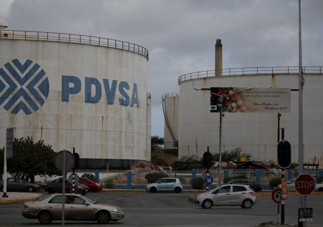 委内瑞拉副总统:委石油部长将访俄办理PDVSA公司迁移手续