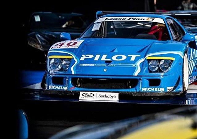 1987年出产的罕见法拉利跑车以430万欧元拍卖