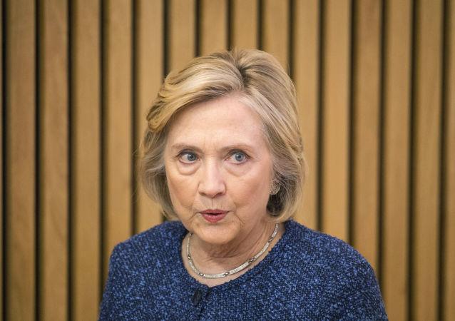 前美國國務卿希拉里·克林頓