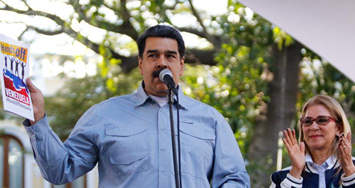 馬杜羅:美國宣佈的電能戰將失敗