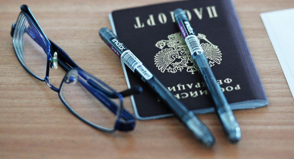 俄教育科学监督局:俄43个地区289人希望参加全国统考汉语考试