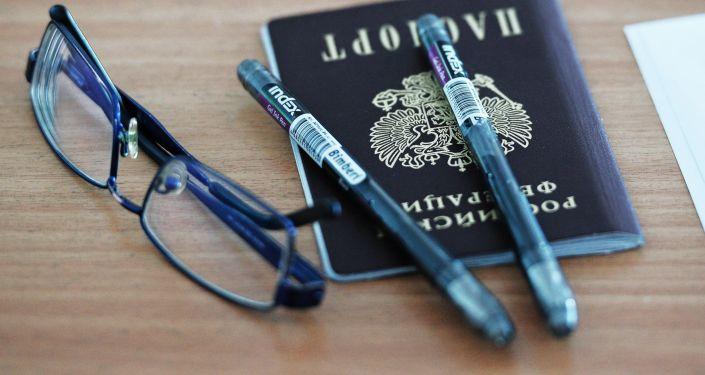 俄教育科學監督局:俄43個地區289人希望參加全國統考漢語考試