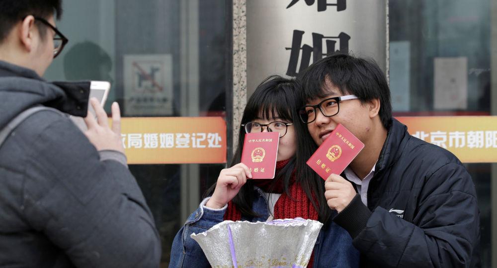 中国人为何不急于结婚?