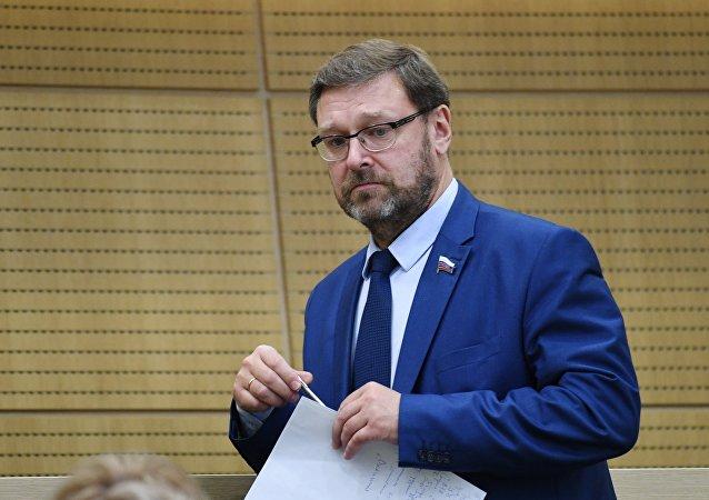 俄羅斯聯邦委員會國際事務委員會主席科薩切夫