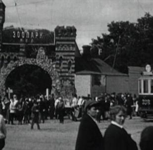 莫斯科动物园155周年纪念