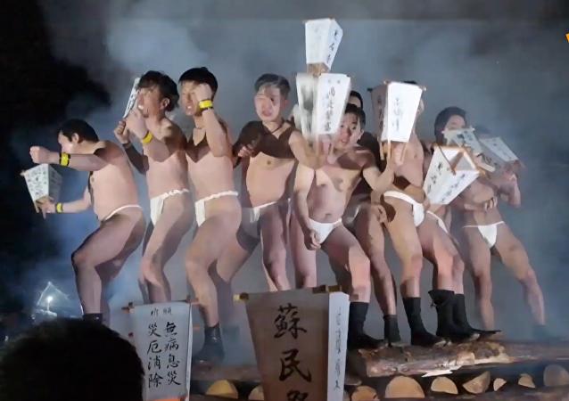 日本庆祝裸体节