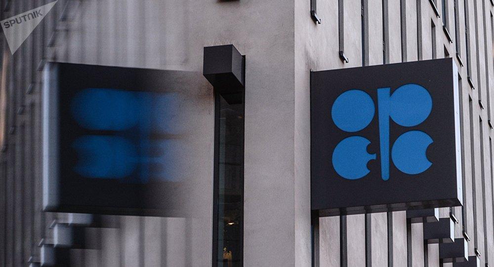 國際能源署預計2020年第一季度對歐佩克石油的需求將降至自2003年來的最低值