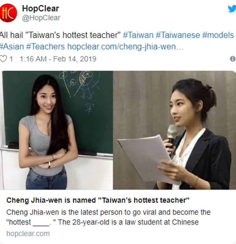 台湾文大一老师网上走红 获评台湾最性感女老师