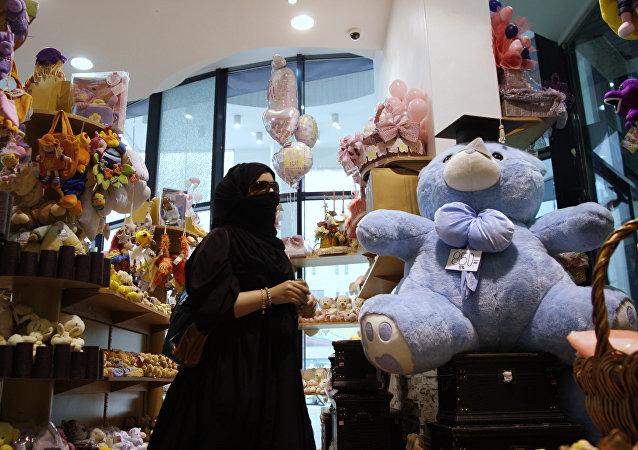 沙特阿拉伯解除对情人节不成文的禁令