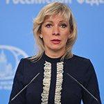 扎哈羅娃稱美國記者應向俄羅斯人民道歉