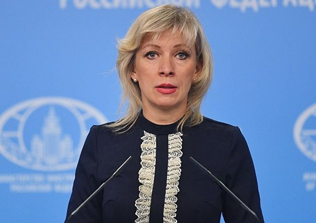 瑪麗亞·扎哈羅娃