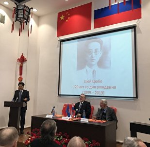 莫斯科庆祝中国著名革命家瞿秋白诞辰120周年