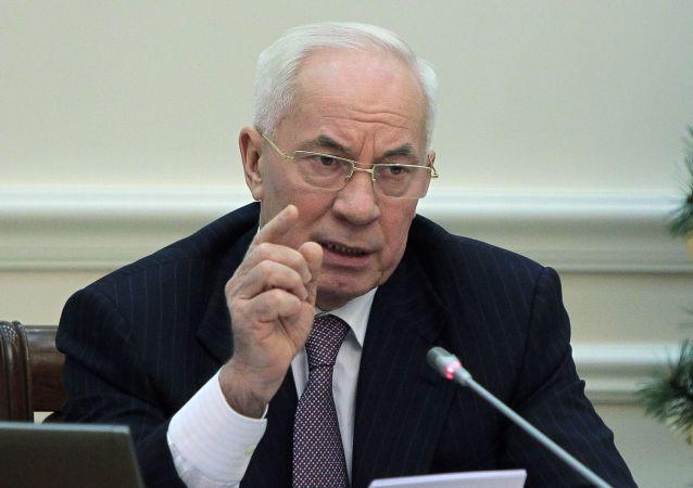 烏克蘭前總理阿扎羅夫