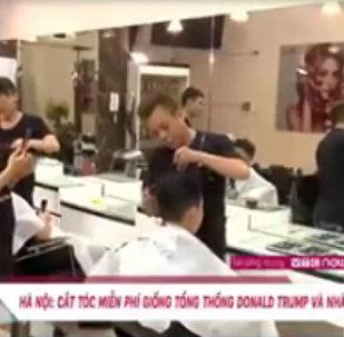 河内一理发店限期免费为顾客理特朗普或金正恩发型