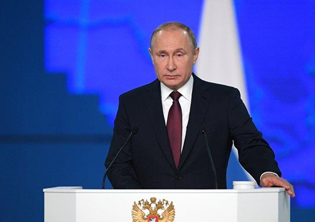 普京向俄羅斯聯邦會議發表國情咨文