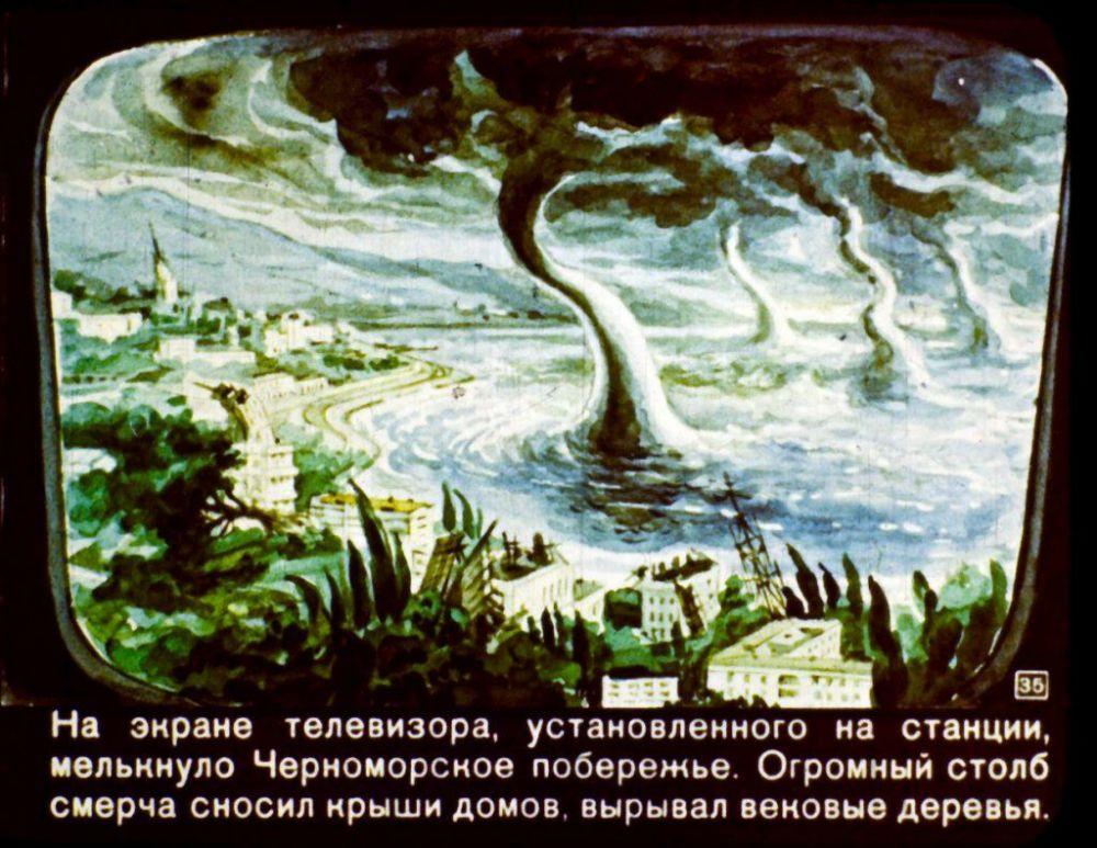 過去人眼中的未來:蘇聯人對當今時代的想象