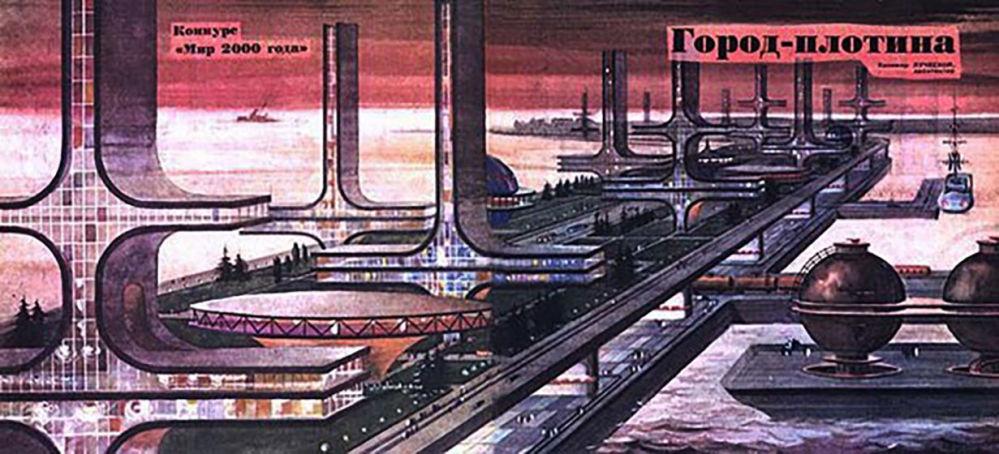 过去人眼中的未来:苏联人对当今时代的想象