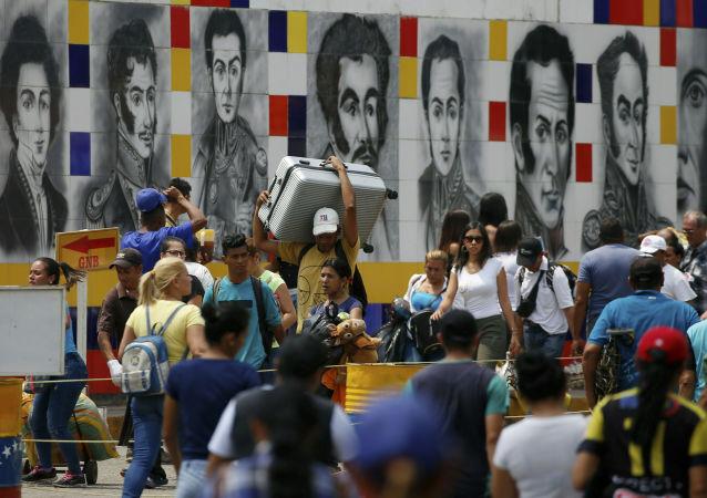 哥倫比亞外交部:馬杜羅應對兩國邊境可能發生的暴力事件擔責