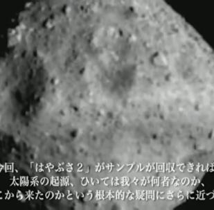 日本探測器「隼鳥2號」在「龍宮」成功著陸