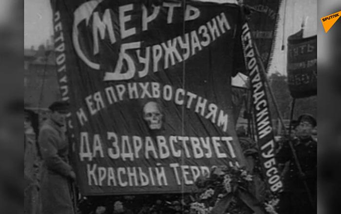 俄羅斯慶祝祖國保衛者日