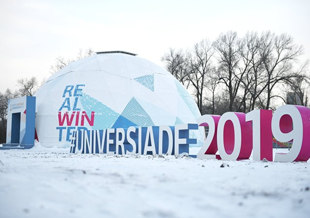 第29届世界冬季大学生运动会运动员村在克拉斯诺亚尔斯克正式开放