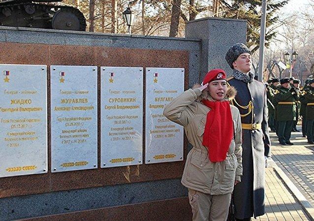 俄罗斯东部军区司令纪念碑在哈巴罗夫斯克隆重揭幕