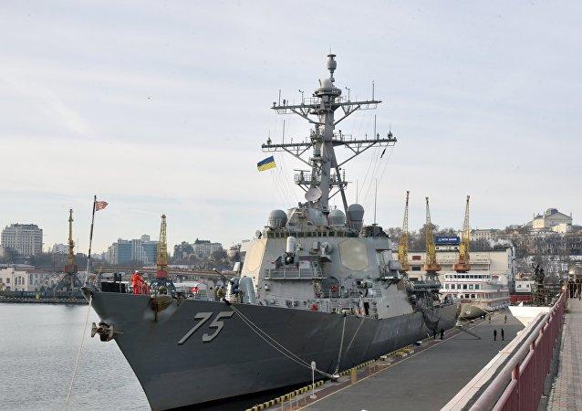 美國唐納德·庫克號導彈驅逐艦